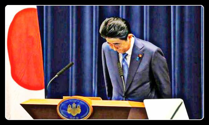 「安倍首相 謝罪」の画像検索結果