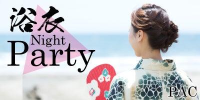 浴衣Nightパーティー@札幌