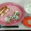 ル・クルーゼ和風お料理教室☆彡の画像