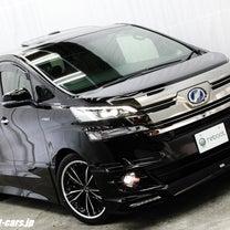 札幌市O様新車ヴェルファイアハイブリッドエグゼクティブラウンジ納車おめでとうござの記事に添付されている画像