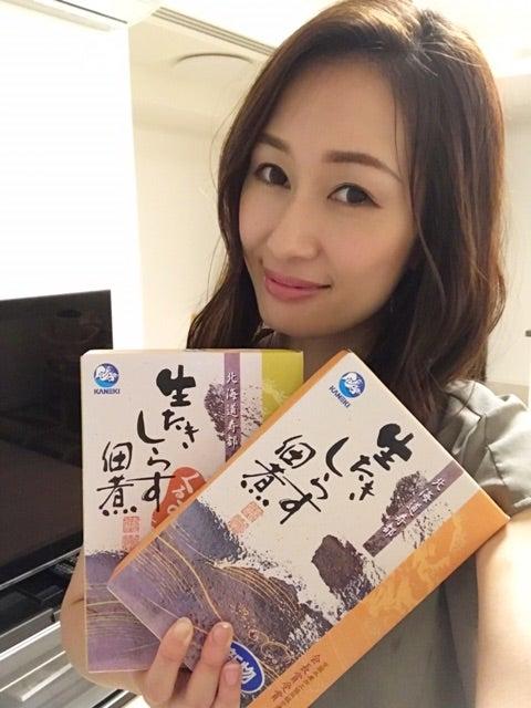 ごあいさつ|南波糸江オフィシャルブログ Powered by Ameba