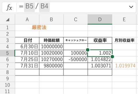 {6E50E963-FC4D-4B53-9B00-E387058ED52B}