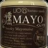 薫製醤油、オリーブオイルがの画像