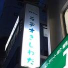 ぱんぷきんず。の「ぱぱぱレイディオ」にゲストとして出演してきました☆の記事より