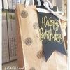 【1分動画】紙袋を、簡単に、大人カッコよく飾るの画像