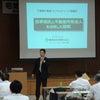 千葉県不動産コンサルティング協議会の画像