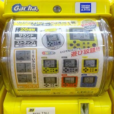 ガチャガチャで手に入れたちっちゃな電子ゲーム機の記事に添付されている画像