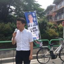 練馬区から東京改革!
