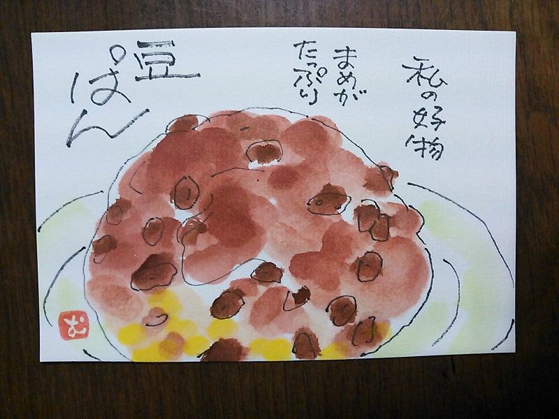 NCM_0403.JPG