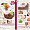 リニューアル★D-CUBE明石店の画像
