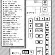【会場マップ(鑑定先…