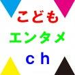 youtube<こど…