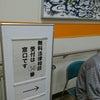 便利屋 大阪市 西淀川区の画像