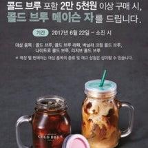 今年も買ったよ☞韓国…