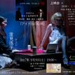 9/9上映会+ミニラ…