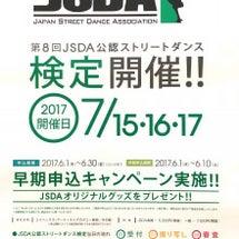 ★★JSDA検定★★
