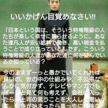 【ストック収入構築塾…