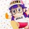 アラレちゃん、オボッチャマン(再販) 6月30日より発売!の画像