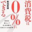 健全過ぎる日本の財政
