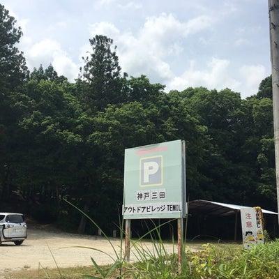 写真なし!情報なし!出発、まだ見ぬ三田のキャンプ場。の記事に添付されている画像