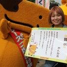 FM79.7ラヂオきしわだ「むんむのやってるデー!フライデー!」☆ゲストに稲垣稀さん!の記事より