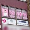 あさチャン!「豊田議員 秘書への暴言・暴行報道」の画像