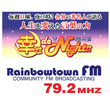 レインボータウンFM…