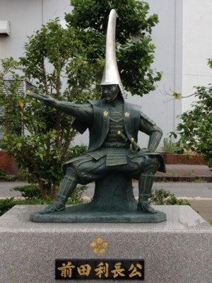 前田利長(高岡駅) | 武将銅像...