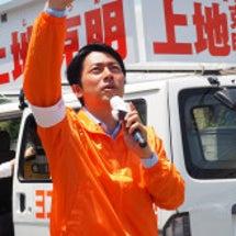 地元、横須賀市長選挙…