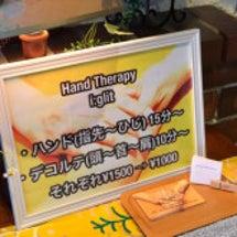 アロマカフェ@辰巳茶…