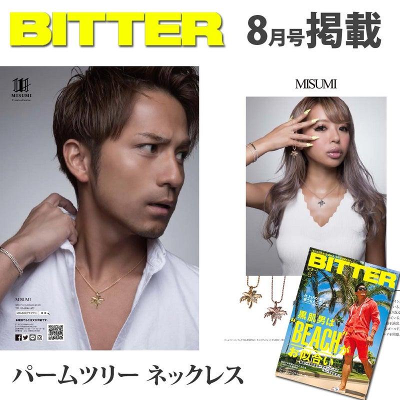 bitter ビター ネックレス ブレスレット ヤシの木 パームツリー 8月号 メンズ雑誌