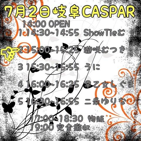 {B5919F01-F2E3-4875-A4A9-1E2C934C06C1}