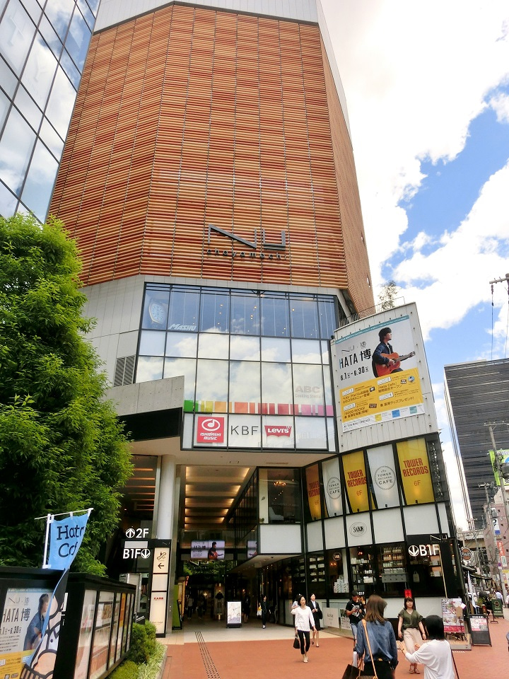 大阪(NU茶屋町)で花博…じゃな...