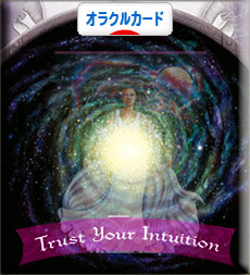 Trust your intention