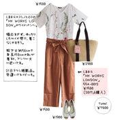 【しまむら購入品】「HK WORKS」茶ワイドパンツ、刺繍トップスと合わせて夏の休日コーデ