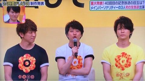 「櫻井翔 24時間テレビ」の画像検索結果
