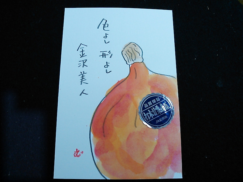 NCM_0397.JPG
