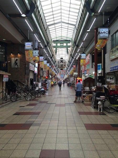 【大阪】大阪天満宮の御朱印