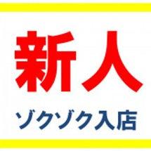 【セラピストご紹介②…