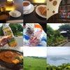 北海道を満喫中 ♡の画像