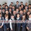 兵庫県加古川市のお勧…