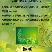 運勢と恋愛運絵馬(6…