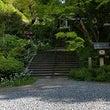 京都のお伊勢さん 日…