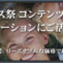 【バナー広告】→メデ…