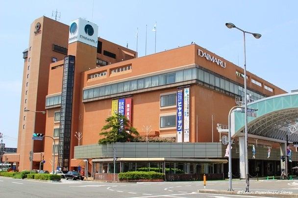 鳥取大丸 2014.07.15