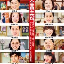17/06/27 【…