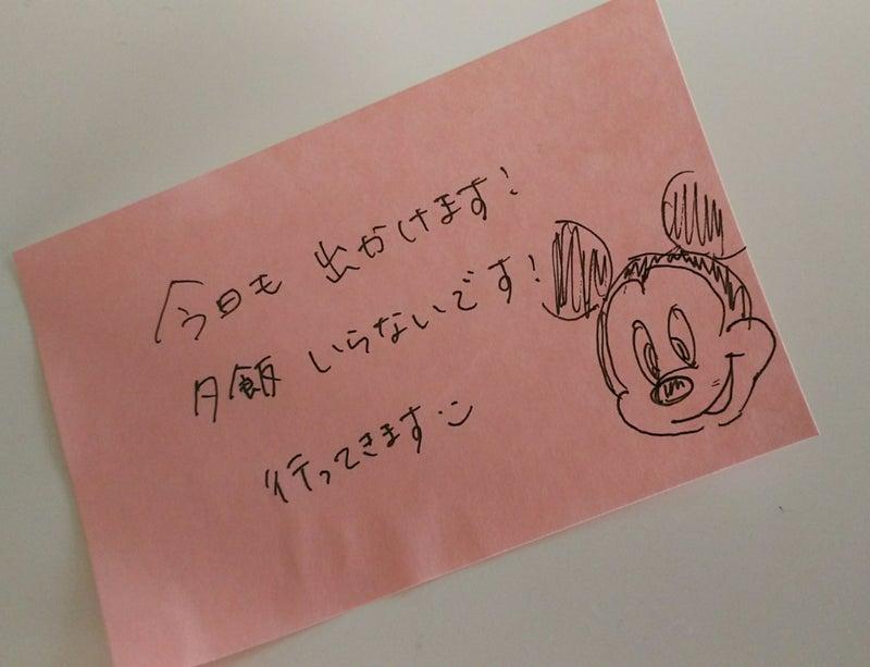 IMG_20170626_081541892.jpg