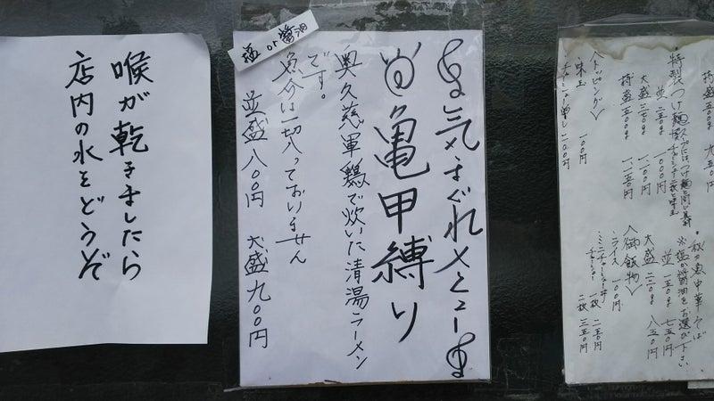 打ち 亀甲 縛り そば 福井県の名物といったら「越前そば」!おすすめ店7選
