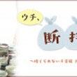 ●【3/22テレビ番…