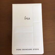 IPSA ポアスキン…